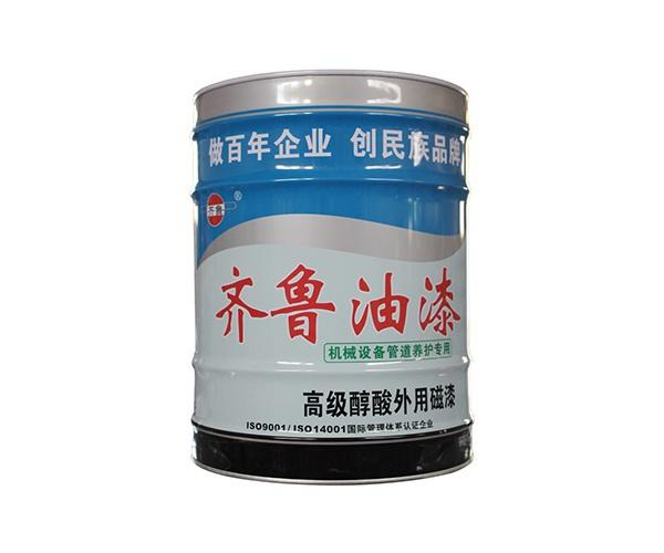 醇酸外用磁漆